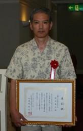 新垣氏(カフーナ)