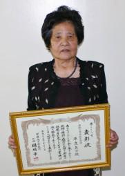 平良貞子さん