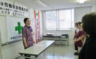 イオン那覇店② (400x248)