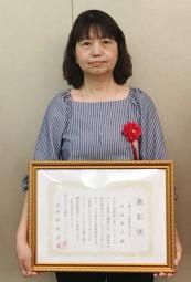 八重山ビル管理吉田恵子さん